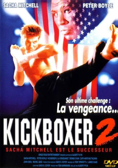 kickboxer_2_poster